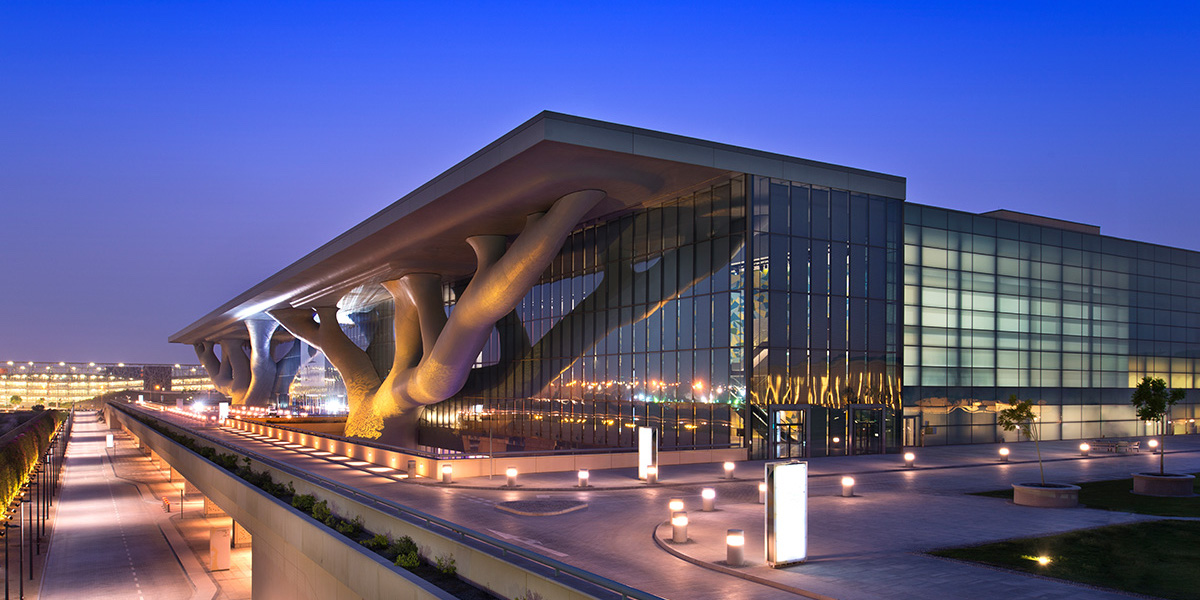 Qatar National Convention Center Banner