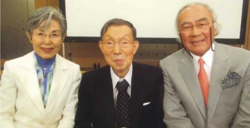 WOFAPS celebrates the 100th birthday of Pediatric surgery giant from Japan